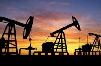 أسعار النفط تهبط إلى أدنى مستوياتها - المواطن