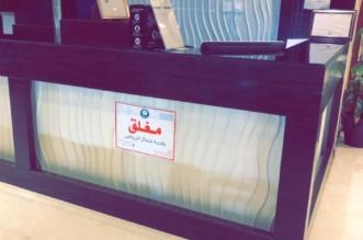 العمل بدون تراخيص وراء إغلاق 40 موقعًا شمال الرياض - المواطن