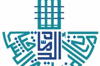 223 مخالفة للاشتراطات الصحية في المنطقة الشرقية - المواطن
