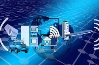 إطلاق مختبر إنترنت الأشياء الأول في المملكة.. هذه أهدافه - المواطن