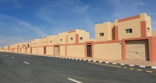 صندوق النقد: المبادرات الحكومية وراء زيادة معروض المساكن الجديدة في المملكة