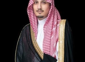 الأمير أحمد بن فهد بن سلمان يرعى المخيم العلمي الثاني لأيتام المملكة - المواطن