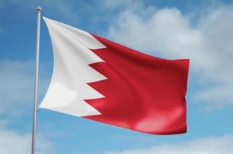 #اليوم_الوطني_للبحرين.. 65 عاماً من النمو والازدهار - المواطن