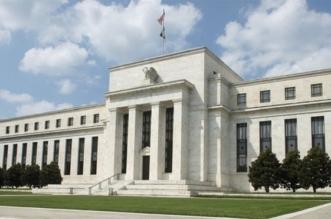 البنك المركزي الأمريكي يرفع أسعار الفائدة - المواطن