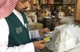 ضبط 201 ألف علبة دواء مخالفة في جدة - المواطن