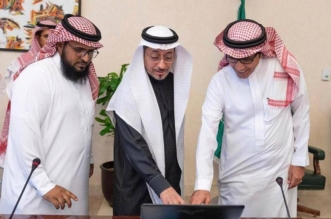 ربط إلكتروني لنظام المنح لغير السعوديين بين وزارة التعليم والخارجية - المواطن