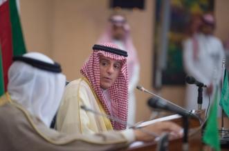 الجبير: الشروط المفروضة على #قطر منطقية ونستغرب موقف تركيا من قضية #خاشقجي - المواطن
