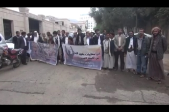 تقرير استقصائي صادم.. الحوثيون يعذبون الأبرياء بالأحماض وتحطيم الوجه! - المواطن