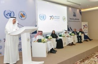 العيبان: إرادة سياسية تستهدف رفاه الإنسان وحماية وتعزيز حقوقه - المواطن
