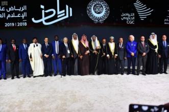 شاهد بالصور .. مبادرات ومشاريع في حفل اختيار #الرياض_عاصمة_للإعلام_العربي - المواطن