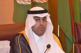 اختيار مرشح #المملكة لرئاسة البرلمان العربي لولاية ثانية - المواطن
