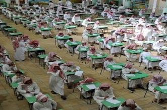 تعليم الشمالية يستقبل 75 ألف طالب وطالبة لأداء الاختبارات غداً - المواطن