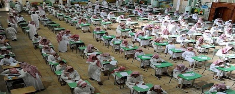 الاختبارات غدًا .. هنا موعد إغلاق درجات الفصل الأول والاستعلام عن النتائج