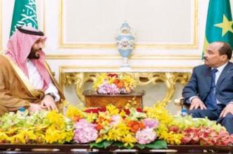 العلاقات السعودية الموريتانية.. دعم غير محدود من الشقيقة الكبرى - المواطن