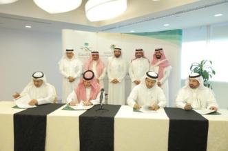 مذكرة تفاهم لتوظيف 40 ألف سعودي وسعودية في القطاع الصحي الخاص - المواطن
