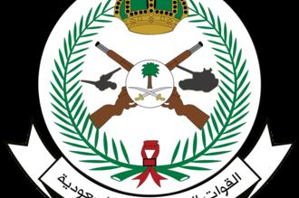 القوات البرية الملكية تعلن عن 52 وظيفة - المواطن