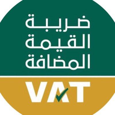 الزكاة والتجارة تواصلان حملات التوعية بضريبة القيمة المضافة