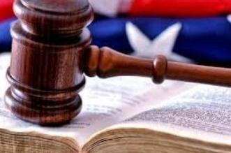 خدع مكتب FBI.. تفاصيل محاكمة سعودي متصل بالقاعدة في أميركا - المواطن
