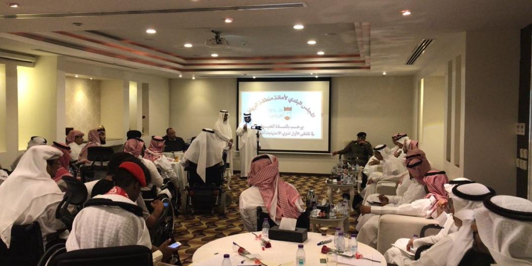 تجارب رائدة بالملتقى البلدي الثاني لذوي الاحتياجات الخاصة في #الرياض
