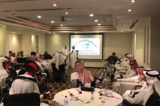 تجارب رائدة بالملتقى البلدي الثاني لذوي الاحتياجات الخاصة في #الرياض - المواطن