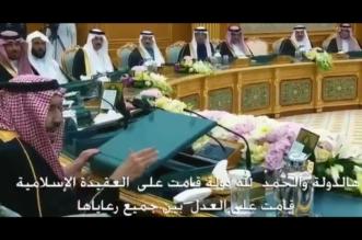 الملك سلمان للوزراء: ما في أحد عنده حصانه ضد الأنظمة والشرع - المواطن