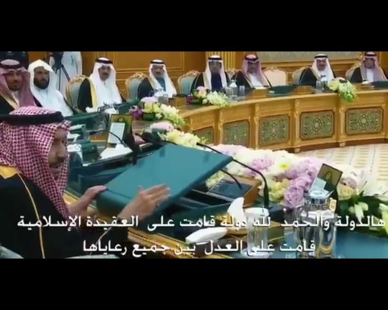 الملك سلمان للوزراء: ما في أحد عنده حصانه ضد الأنظمة والشرع