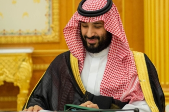 محمد بن سلمان : رصد 200 مليار لتنفيذ مبادرات متعددة لتحفيز القطاع الخاص - المواطن