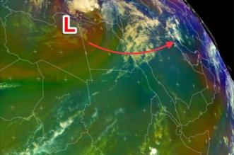 منخفض جوي محمل بالأمطار الغزيرة يصل المملكة خلال ساعات - المواطن