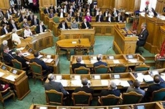 البرلمان الدنماركي: المصافحة شرط للحصول على الجنسية - المواطن