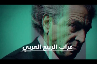 عراب الربيع العربي يعارض الربيع الفرنسي .. ماذا تعرف عن برنار هنري ليفي ؟ - المواطن