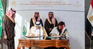 برنامج تعاون بين #المملكة و #مصر في مجال الحرف والصناعات اليدوية