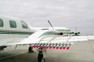 الأرصاد تكشف حقيقة طائرة تفريق السحب في المملكة - المواطن