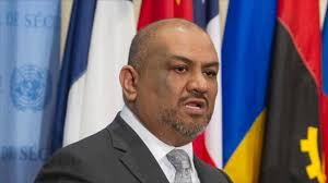 وزير خارجية #اليمن : مطار #عدن سيكون الرئيسي في البلاد - المواطن