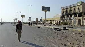 حوثيون يرتدون زي الأمن المركزي للتحايل على الانسحاب من الحديدة - المواطن