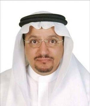 من هو حمد بن محمد آل الشيخ وزير التعليم الجديد صحيفة المواطن الإلكترونية