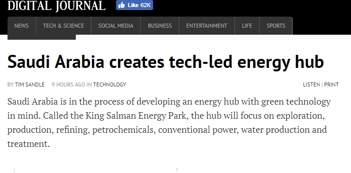 مجلة عالمية: مدينة الملك سلمان مركز دولي للطاقة النظيفة قريباً - المواطن