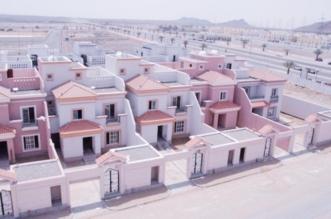 سكني يطلق مشروع روابي الحجاز في جدة - المواطن