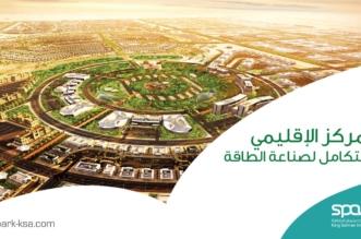 إنفوجراف.. كل ما تريد معرفته عن #سبارك_السعودية - المواطن
