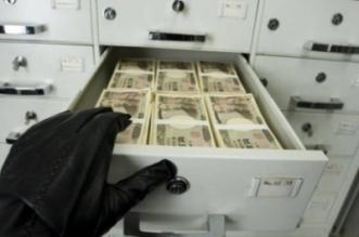 تفاصيل سرقة 20 ملیون درھم من حسابات عملاء أحد البنوك بالإمارات - المواطن