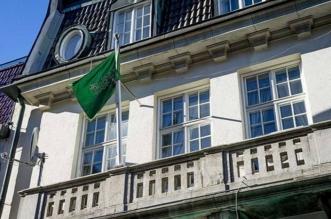 رسالة مهمة من السفارة للمواطنين الراغبين بالسفر إلى أوكرانيا - المواطن