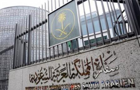 تحذير من سفارة المملكة لدى الفلبين بعد اكتشاف حالات أنفلونزا
