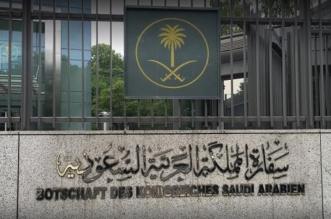 سفارة المملكة في الأردن تكشف حقيقة خطف مواطنٍ وتعذيبه - المواطن