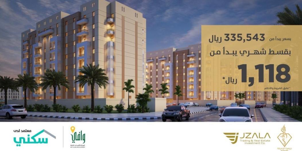 بسعر يبدأ من 335,543 ريالاً .. الإسكان تطلق #جوهرة_الرصيفة في #مكة_المكرمة