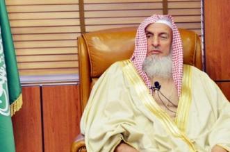 مفتي عام المملكة: الميزانية الجديدة مبشرة بالخير العميم للوطن والمواطن - المواطن