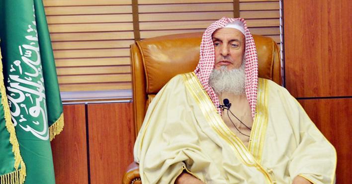 مفتي عام المملكة: الميزانية الجديدة مبشرة بالخير العميم للوطن والمواطن