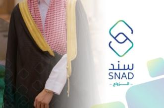 توضيح هام من سند محمد بن سلمان بشأن حالة عدم قبول الطلب - المواطن