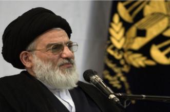 أنباء عن وفاة رئيس مجمع تشخيص مصلحة النظام الإيراني والمرشح لخلافة خامنئي - المواطن