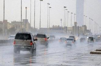 طقس الأحد.. درجات حرارة صفرية في 4 مناطق - المواطن