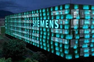 وظائف هندسية شاغرة في شركة سيمينس الألمانية - المواطن