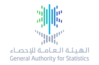#وظائف إدارية شاغرة لدى هيئة الإحصاء - المواطن